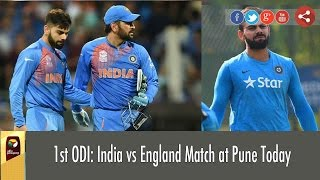 1st ODI: India vs England Match at Pune Today