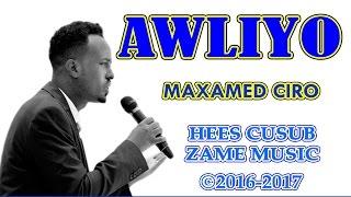 maxamed ciro awliyo hees cusub ᴴᴰ 2016 2017