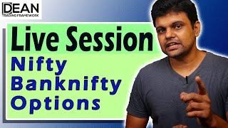 Nifty Banknifty Expiry Live Session ______ Nifty Technical Analysis (Live Market Profile Analysis For Nifty and Bank nifty) watch this live stream if you want to ...