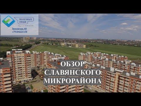 Страх и ужас на Западном обходе // Западный обход как он есть // Переезд в Краснодар