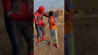 طفل ملهوش حد سبايدر مان يساعده 🥰    سبايدر مان المقطم spider man