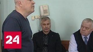 Смотреть видео Экс-глава томского УМВД промышлял мошенничеством и подделкой документов - Россия 24 онлайн