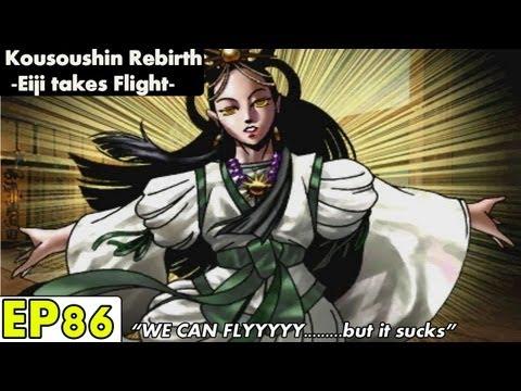 Shin Megami Tensei IV Playthrough Pt 86: Eiji Takes Flight -Kousoushin Reborn-