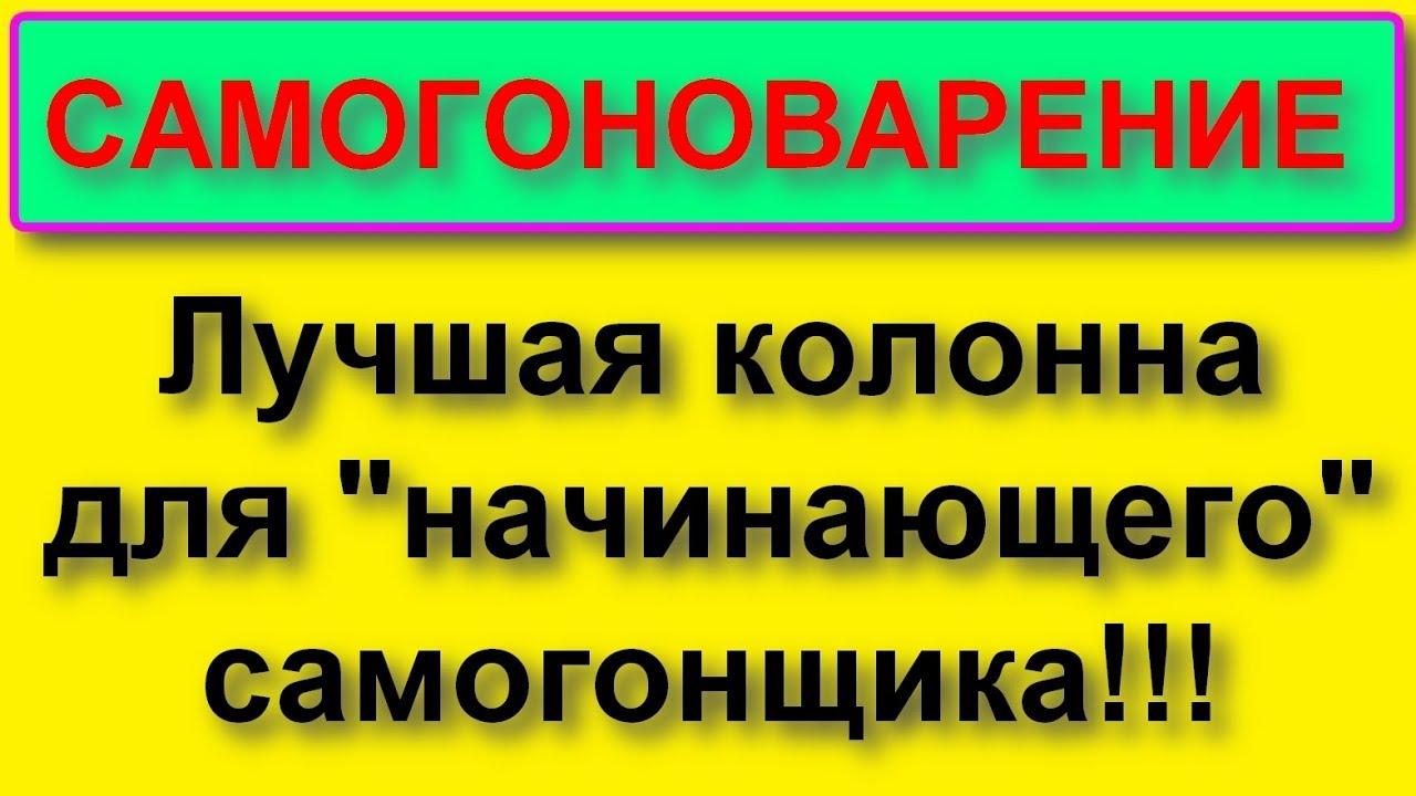 Компания «спиртпром» предлагает купить питьевой зерновой спирт альфа в 5-литровых канистрах по наиболее выгодным ценам в москве.