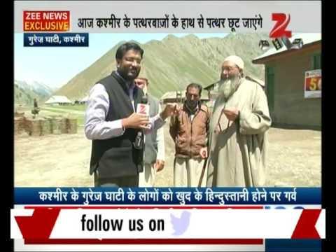 What Kashmiri people
