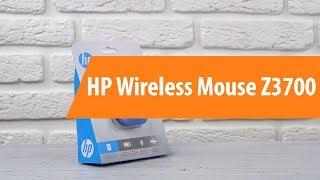 Розпакування HP для бездротової миші Z3700 / анбоксинг HP для бездротової миші Z3700