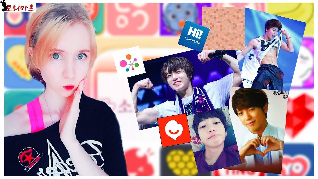 How to meet korean guys online