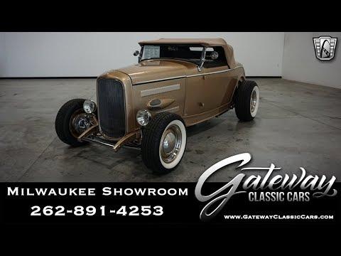 1932 Ford Hi Boy-Gateway Classic Cars-Milwaukee #708