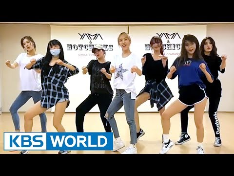 Girls Next Door's dance practice for 'Deep Blue Eyes'! - Full Ver. [Idol Drama Operation Team]