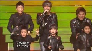 [311208] Big Bang & Little Big Bang (mini-Bigbang) - Sunset Glow - MBC Music Festival [HQ]