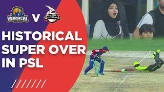 Historical Super Over  N PSL Lahore Qalandars Vs Karachi Kings HBL PSL MB2T