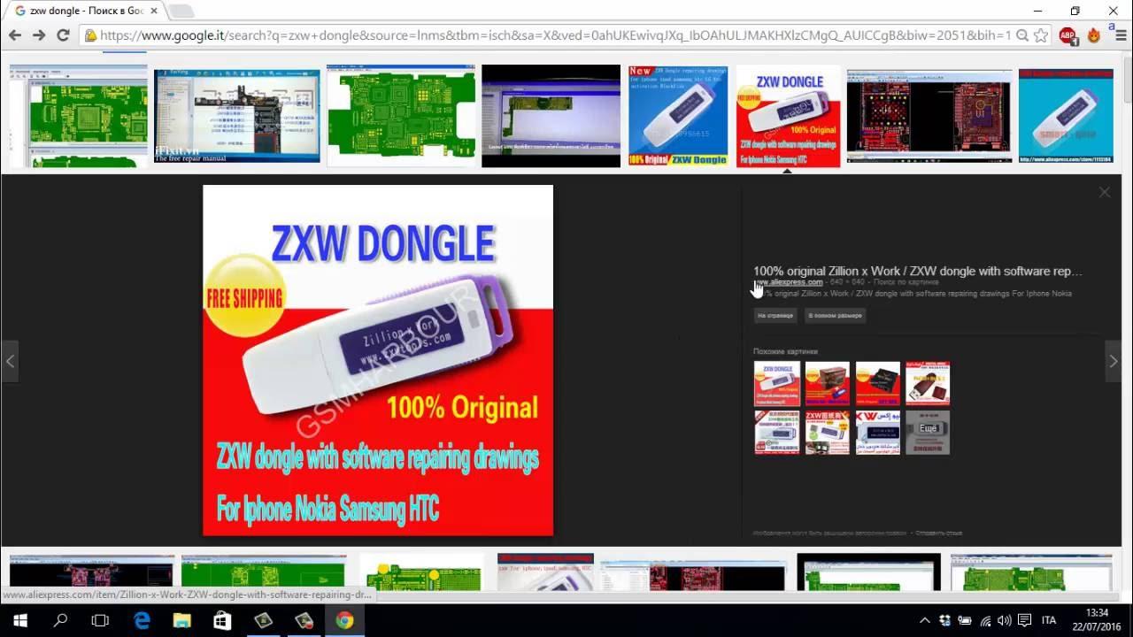 ZXW Dongle Pro 3.3 Crack