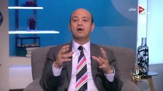 عمرو اديب لــ الرئيس السيسي    انت محترم زيادة عن اللزوم !! تعرف على التفاصيل