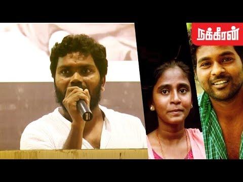 Atrocities of BJP | Pa.Ranjith Sensitive Speech About Anitha | Neet Tragedy