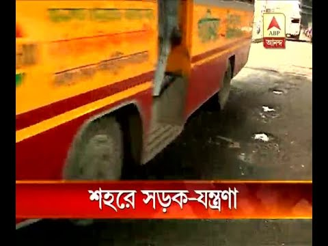 Kolkata bad road conditions, daily commuters in  trouble