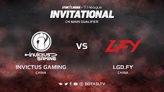 Invictus Gaming против LGD.FY, Третья карта, CN квалификация SL i-League Invitational S3