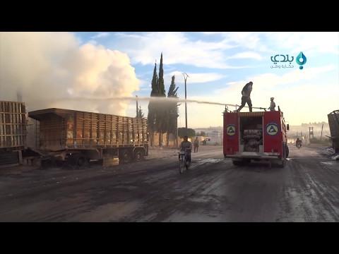 Track Syria air attacks. Publish the radar data.