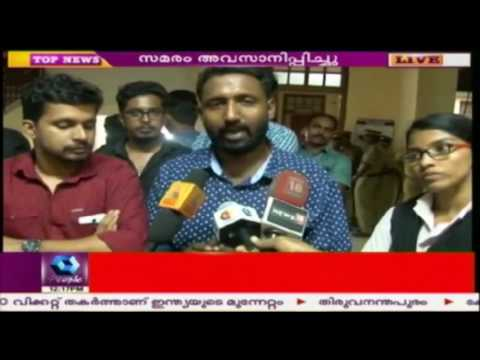 News @12PM: Law Academy Removes Gate From Main Entrance After Revenue Dept's Order | 11th Feb 2017