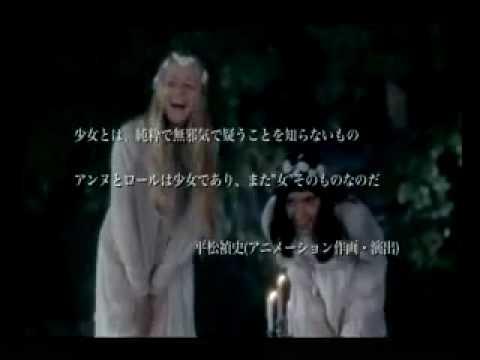 「小さな悪の華」予告編 - YouTube