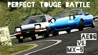 Slow cars driven fast! Very close and fun Touge Battle. Toyota AE86...