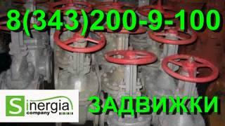 видео Производитель 30нж41нж