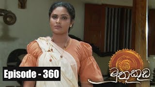 Muthu Kuda | Episode 360 22nd June 2018 Thumbnail