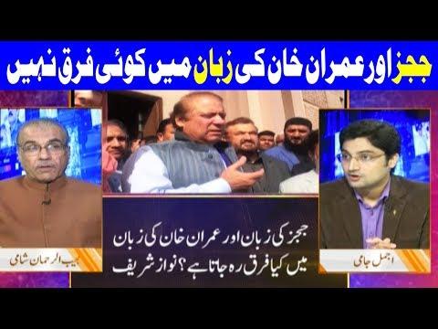 Nuqta E Nazar With Ajmal Jami - 15 February 2018 - Dunya News