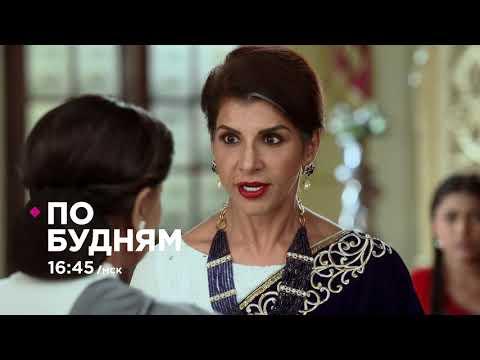 Один король и одна королева индийский сериал на zee tv