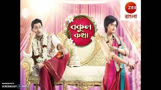 TOP 5  BANGLA TV PROGRAMS Trp week  39