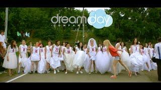 Забег Невест #дримдей