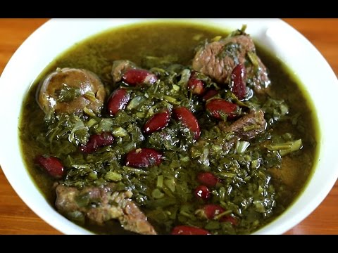 Ghormeh Sabzi Recipe _ How to make Persian Ghormeh Sabzi _ Cooking with Toorandokht