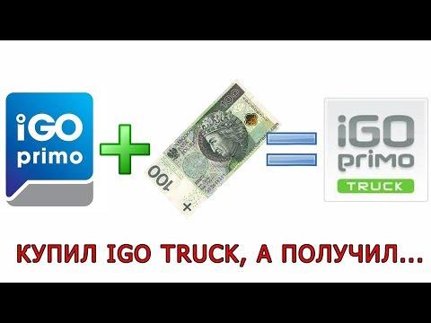 IGO Truck - плохо замаскированная IGO Primo / №33
