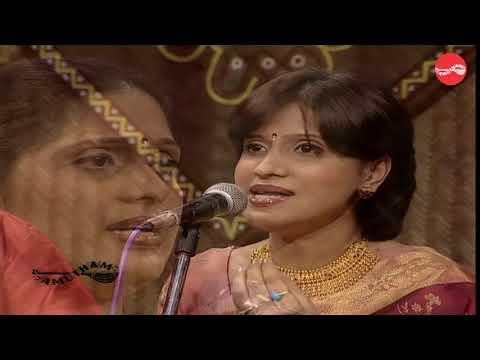 The Concert - Priya Sisters( Hari & Shanmugapriya) - Full Concert