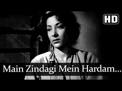 Main Zindagi Mein Hardam (HD) - Barsaat Song - Raj Kapoor - Mohammed Rafi