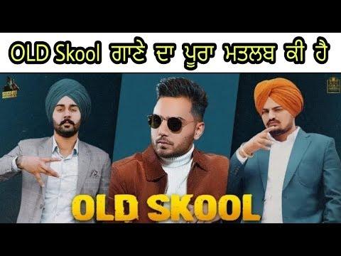 Download OLD Skool ਗਾਣੇ ਦਾ ਪੂਰਾ ਮਤਲਬ ਕੀ ਹੈ । Old School Prem Dhillon ft Sidhu Moose Wala new song 2020  Nseeb