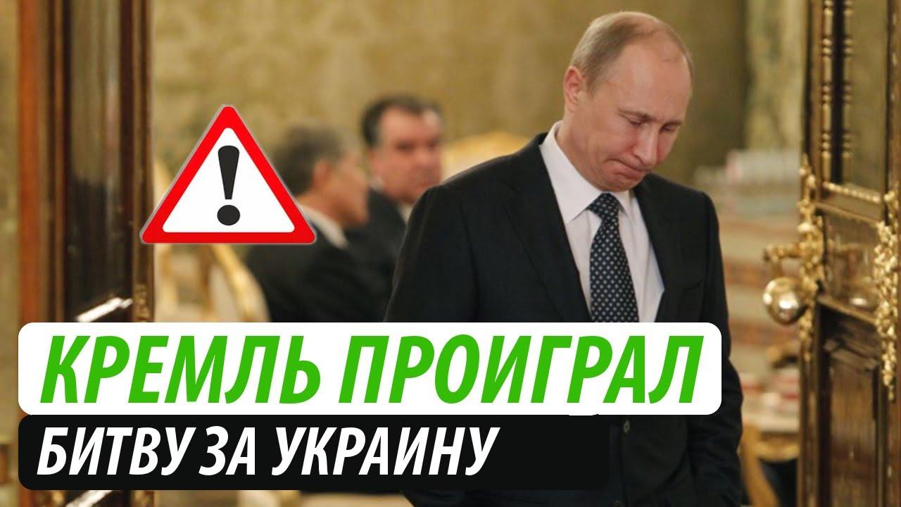 Картинки по запросу россия проиграла украину
