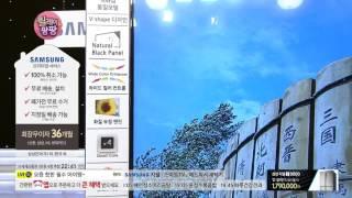 [홈앤쇼핑] 삼성 FHD TV 65인치 [UN65J63…