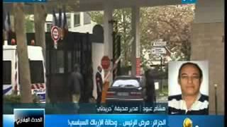 """هشام عبّود يفضح المدعو """"أنيس رحماني"""" ويكشف على الهواء فضائحه الأخلاقية"""