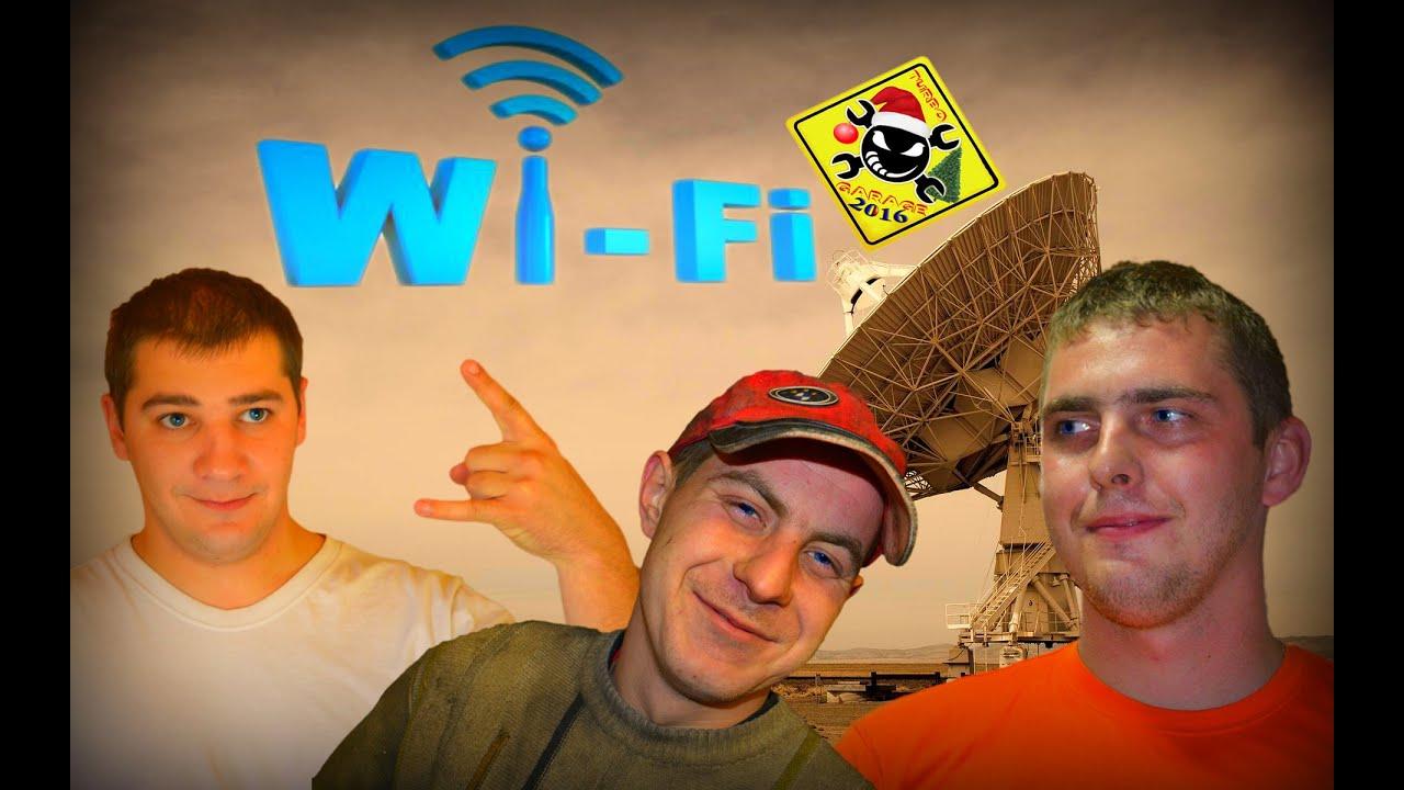 Wi-Fi антенна на базе спутниковой тарелки. Сборка - YouTube