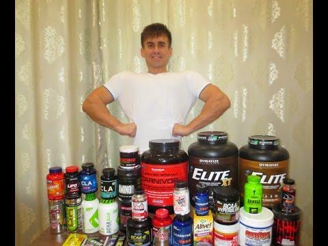 Спортпит - спортивное питание купить