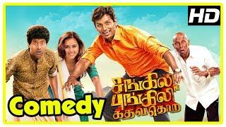 Sangili Bungili Kadhava Thorae Comedy Scenes | Part 1 | Jiiva | Sridivya | Soori | Rajendran