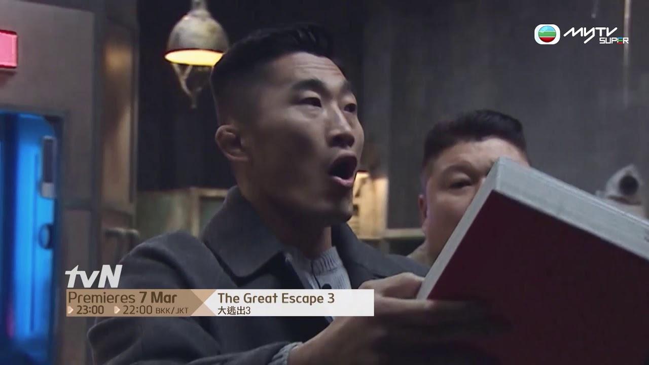 大逃出3.原班人馬聯手逃出升級大型密室 - YouTube