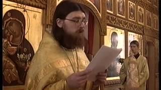 Прославление новомучеников марийских (еп.Леонида, Адриана и Михаила пресв.), 2002 г.