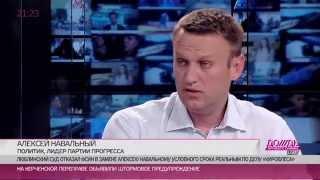 Навальный о расследовании убийства Немцова