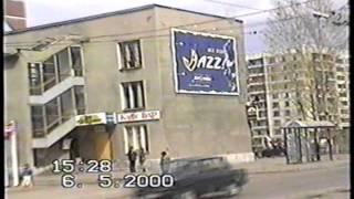 Новокузнецк 2000 год..