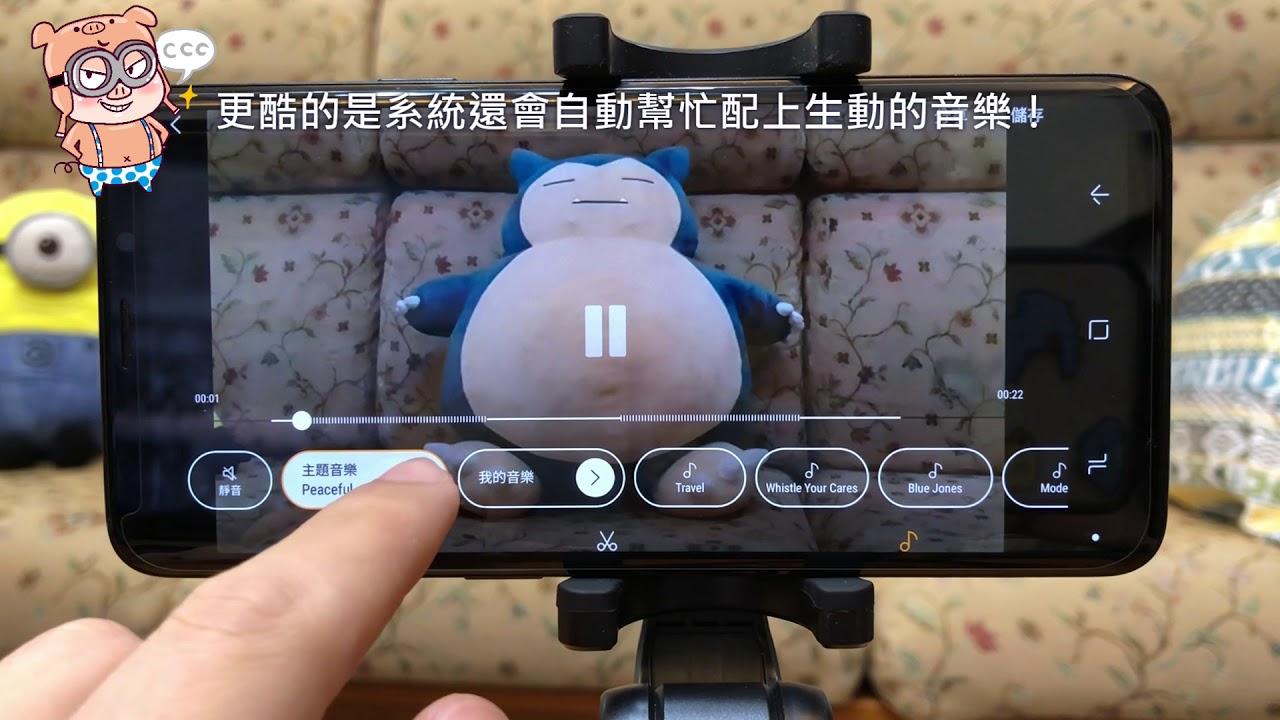 Samsung Galaxy S9 超慢動作攝影 - YouTube