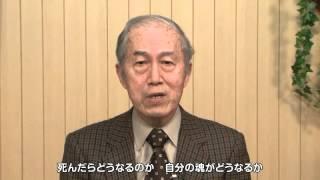 心理療法家 植村高雄さんのお話し 第8回 心のともしび ホームページ htt...