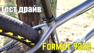 Антон Степанов - Вело Тест Драйв MTB Format 9222 2014(Вы очень давно просили меня снять видео об этом велосипеде и наконец-то удалось! Тестирую, обозреваю и немно..., 2015-10-18T14:14:41.000Z)