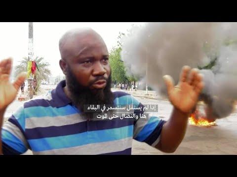 احتجاجات ليلية عنيفة في العاصمة المالية باماكو والرئيس أبو بكر كيتا يحل المحكمة الدستورية  - نشر قبل 2 ساعة