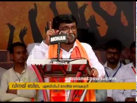 ABVP rally; leaders flays Kerala Govt and CPM